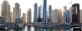 Dubai prime property prices rise for second quarter in a row