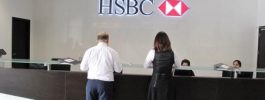 HSBC, Emirates NBD cut jobs in UAE as banks look to reduce costs-sources